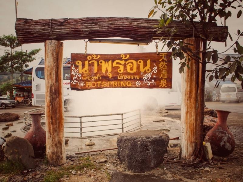 チェンマイ発チェンライ1日ツアーで訪れるチェンライの温泉