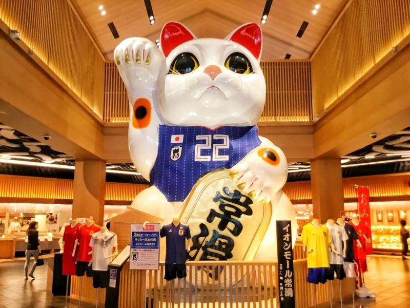 イオンモール常滑の常滑のれん街に展示されている巨大招き猫