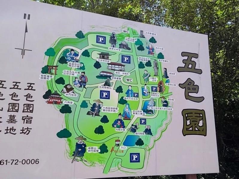愛知県日進市にある五色園の案内図