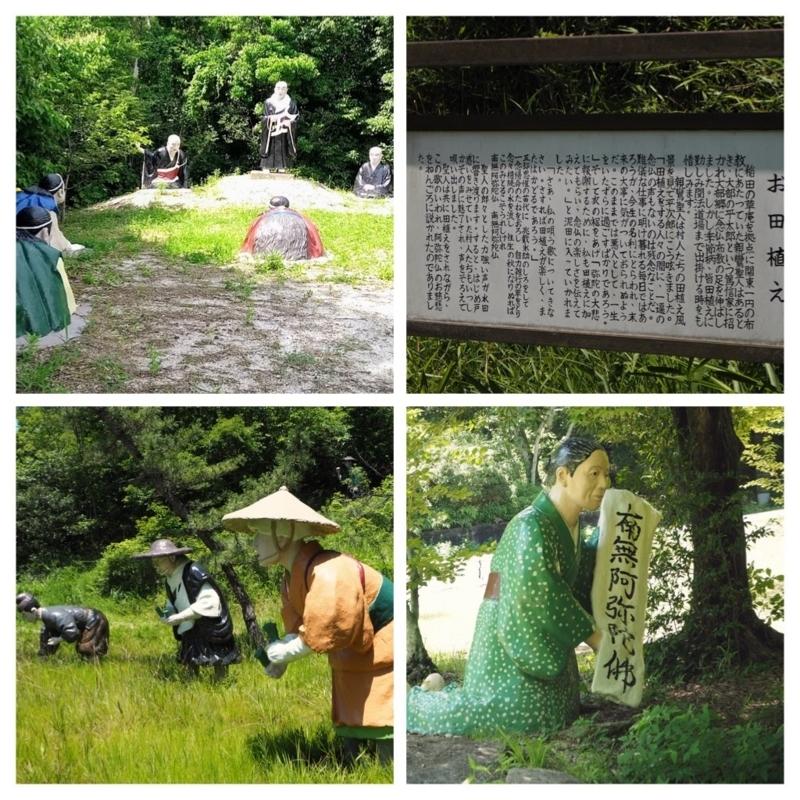 愛知県日進市にある五色園の中にある人形