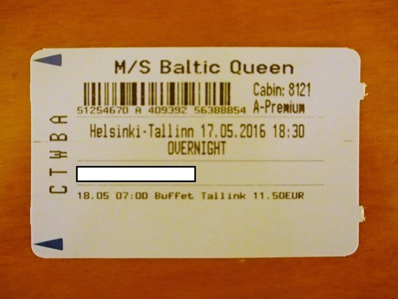 ウェストハーバーのターミナルで発行したタリンクシリヤラインのBaltic Queenの乗船チケット
