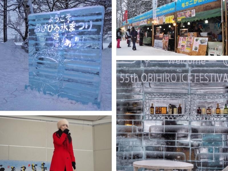 毎年2月に帯広市で行われる「おびひろ氷まつり」