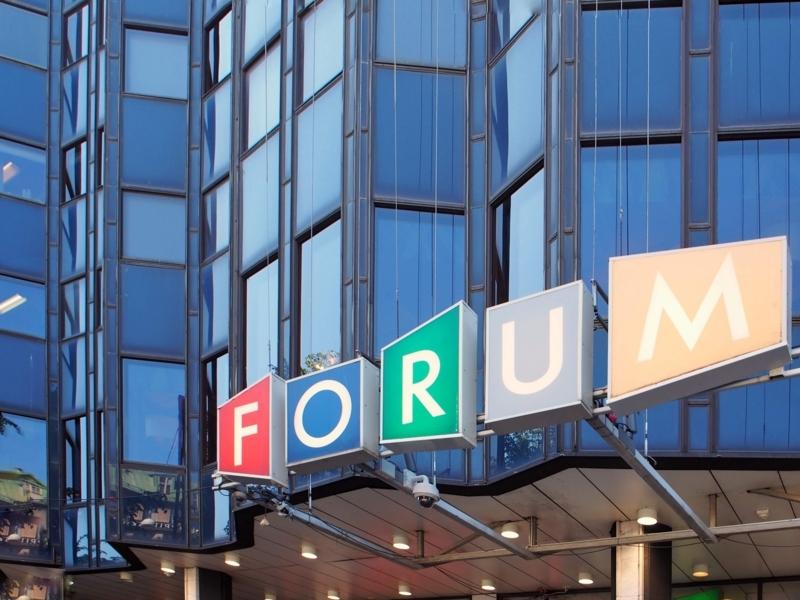 ヘルシンキ中央駅から近いショッピングモール「フォーラム」