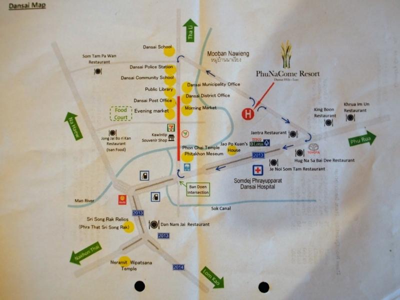 プーナーカムリゾートでもらえる便利なダーンサーイ中心部の地図