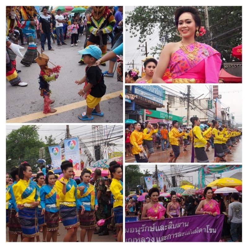 ピーターコーン祭りのパレード。パレード参加者は伝統的な踊りを踊りながら歩いて行く