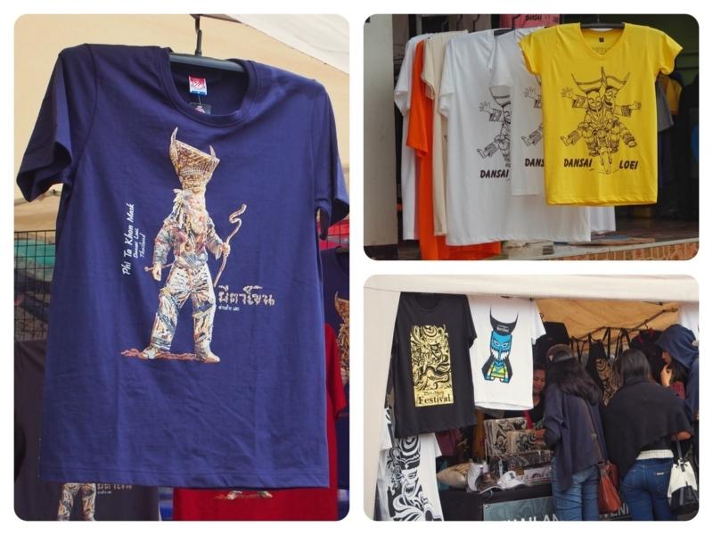 ダーンサーイの土産物屋で売っているピーターコーンのTシャツ
