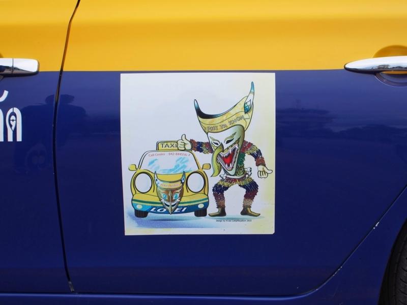 ルーイ空港からダーンサーイへ向かうタクシーのドアに貼られているピーターコーンのステッカー