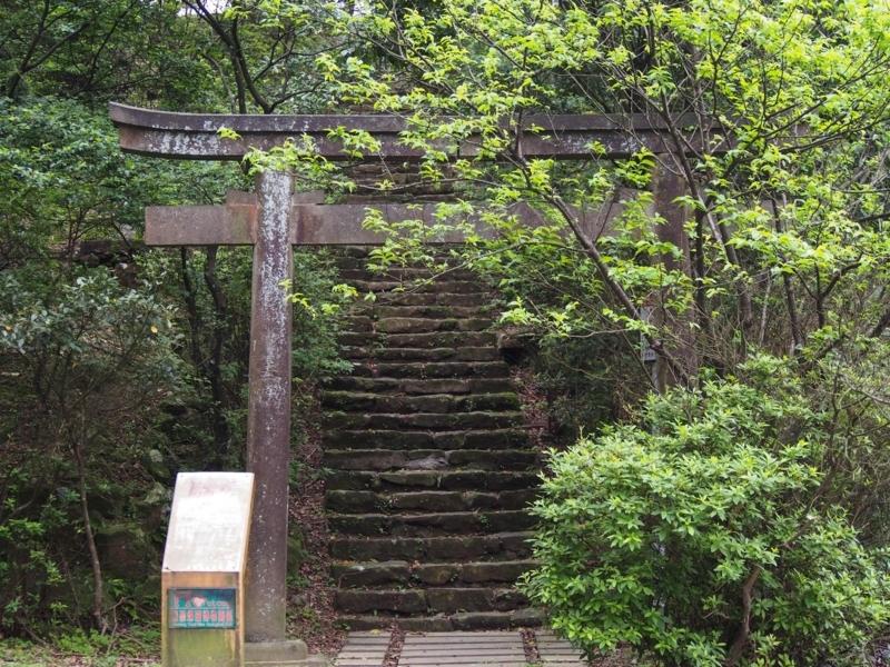 台湾の猫村にある猴硐神社の鳥居
