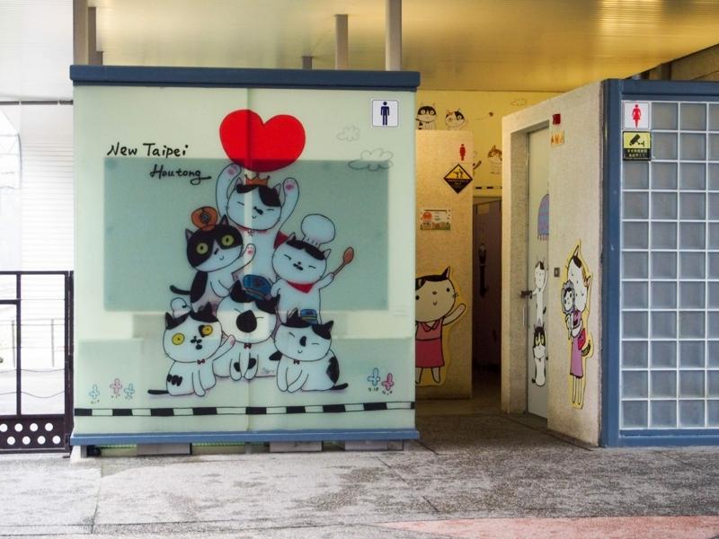 猫の絵が描かれている平渓線猴硐駅のトイレ