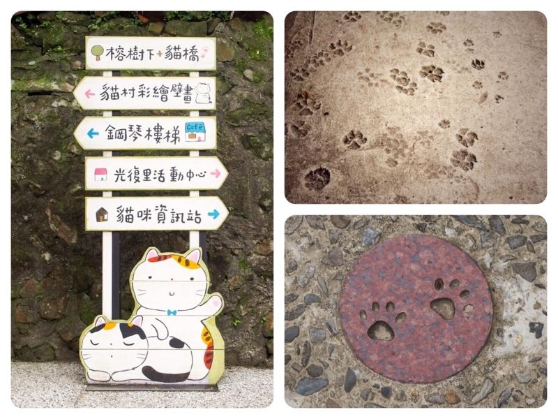 台湾の平渓線猴硐駅近辺にある猫村