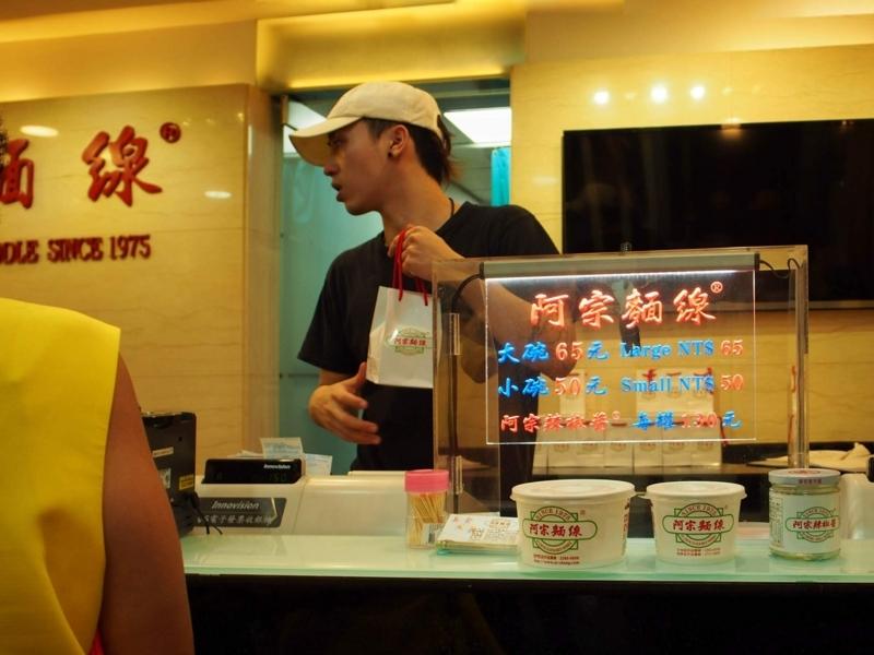 台北にある阿宗麵線西門店での注文は大か小を選ぶだけで簡単