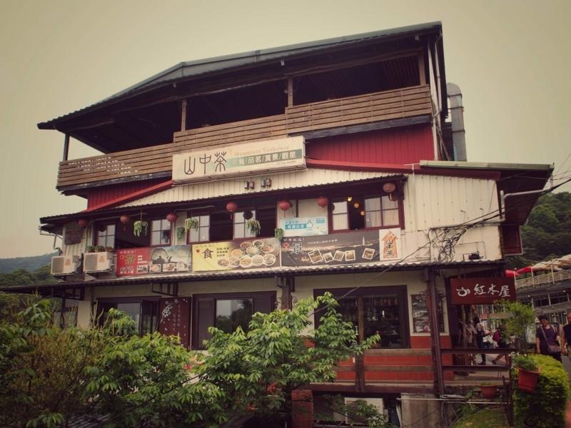 台北の猫空にある茶葉料理店「紅木屋」