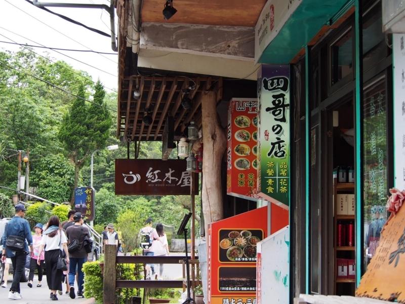 台北の猫空にある茶葉料理店「四哥の店」は席数が多く、見晴らしもいいのでなかなかの人気店