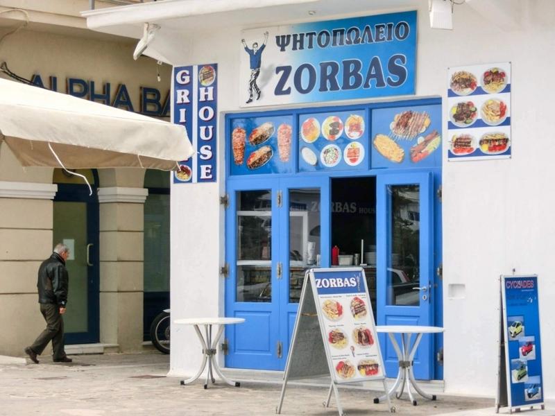 パロス島パリキアにあるレストラン、Zorbas