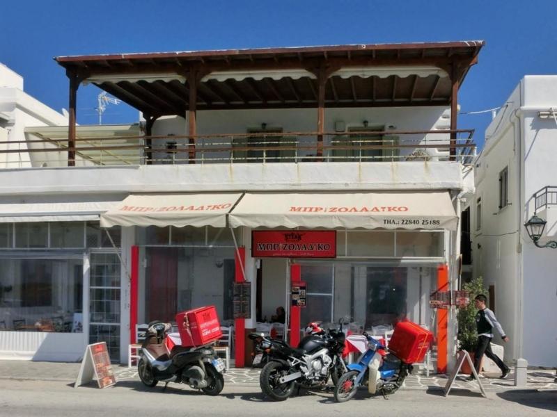 パロス島パリキアにあるレストラン、Brizoladiko Steak House Restaurant