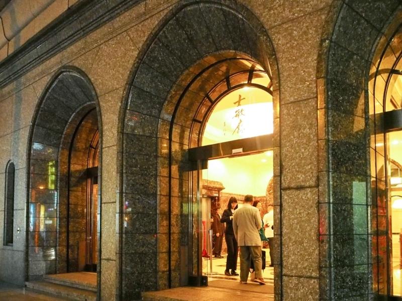 台北で京劇が上演されるタイペイアイ(Taipei Eye)の入口