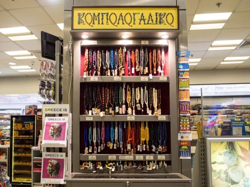 アテネ国際空港の出発階にある本屋兼土産物屋で売っているコボロイ