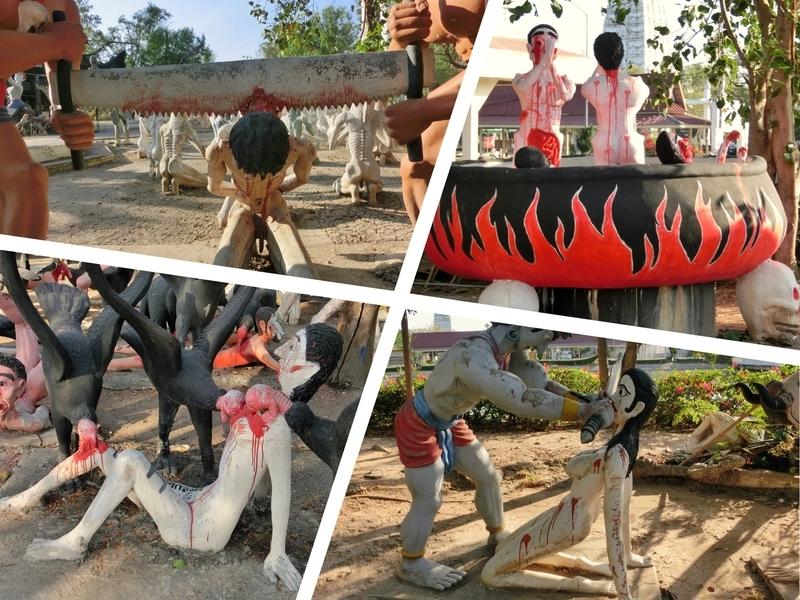 タイのスパンブリにある地獄寺、ワット・パイ・ロン・ウアの屋外にある展示物