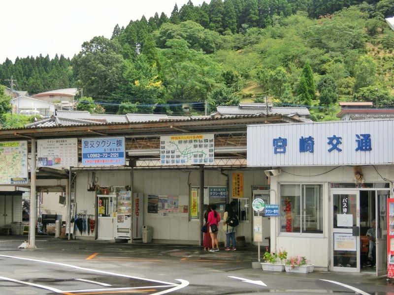 宮崎県にある小さな高千穂バスセンター
