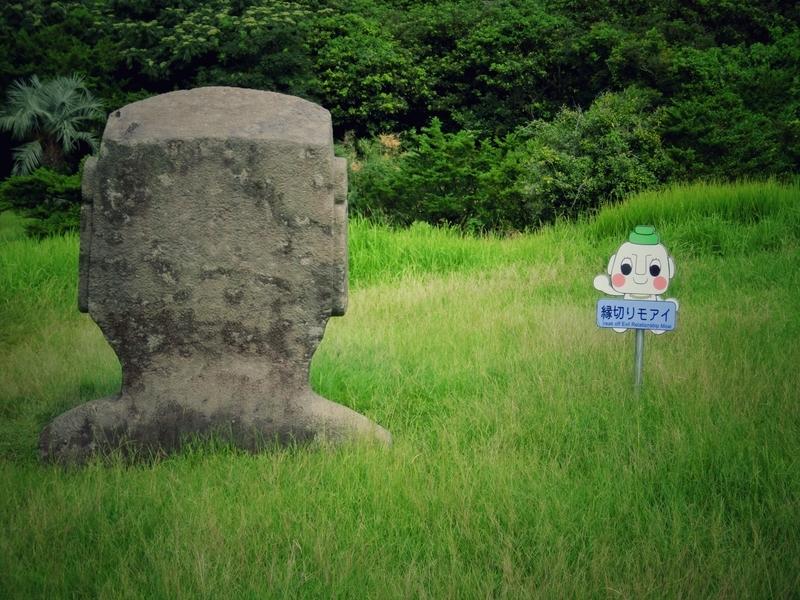 宮崎県日南市にあるサンメッセ日南にある海側に顔を向けている縁切りモアイ