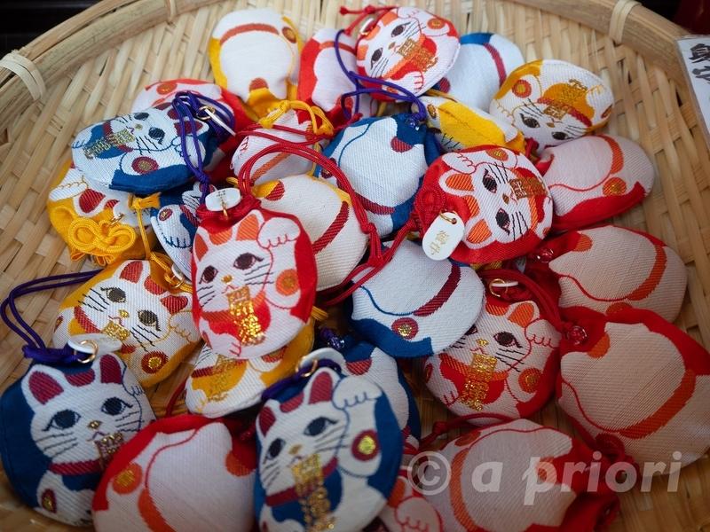 徳島県徳島市にある王子神社の招き猫の形をした開運のお守り