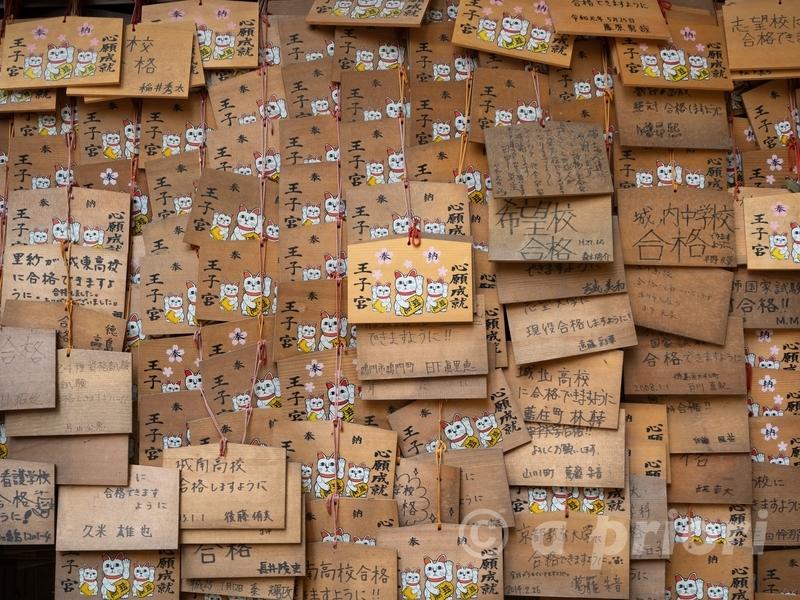 徳島県徳島市にある所狭しとかけられた王子神社の絵馬