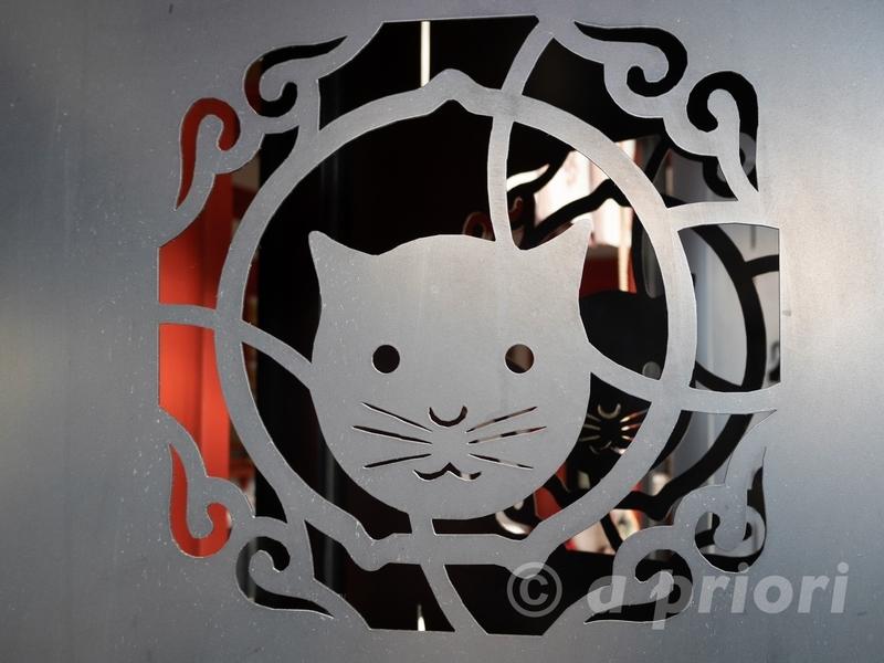 徳島県阿南市にあるお松大権現の猫がデザインされた扉