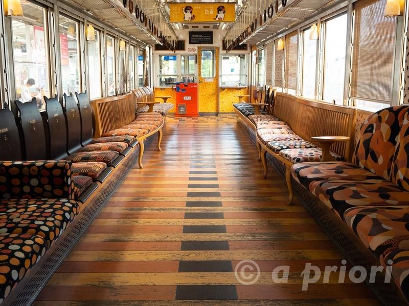 和歌山電鐵のたま電車の車内の様子