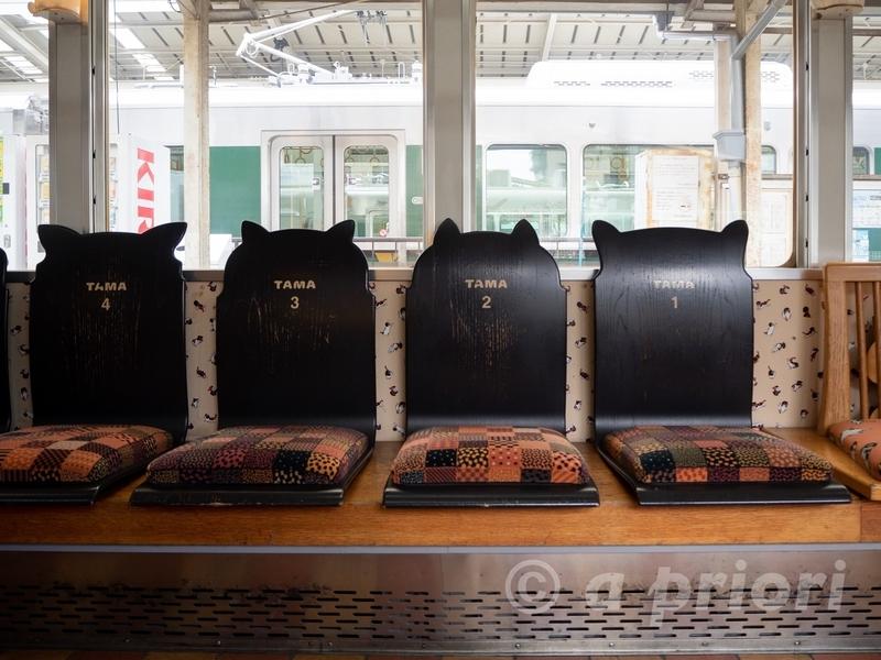 和歌山電鐵のたま電車の猫の形をした座席