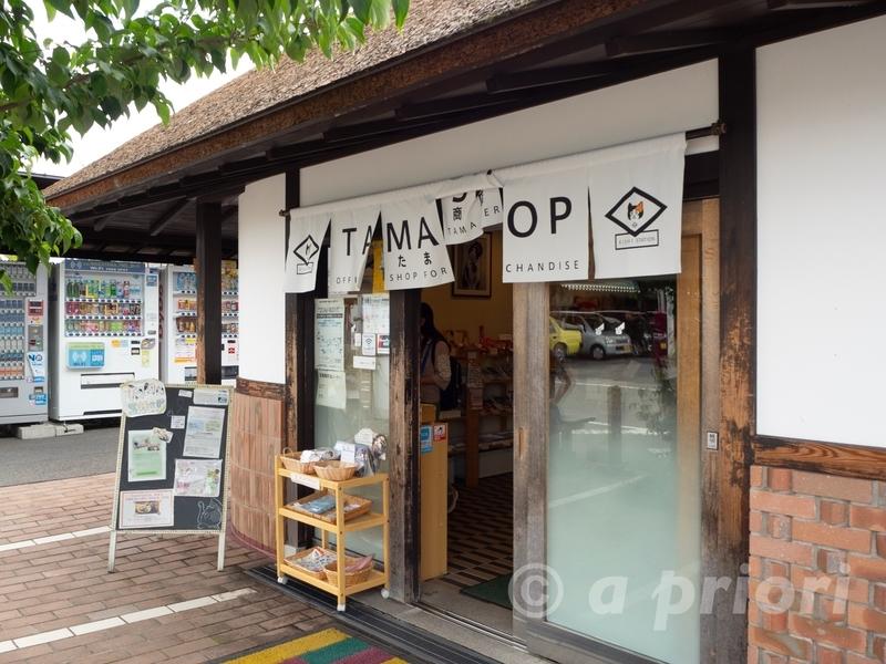 和歌山電鐵の喜志駅にある土産物屋のたまショップ