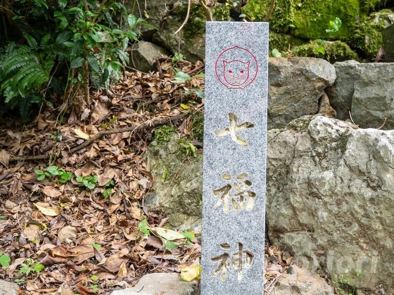 徳島県阿南市にあるお松大権現の猫の七福神を示す石柱