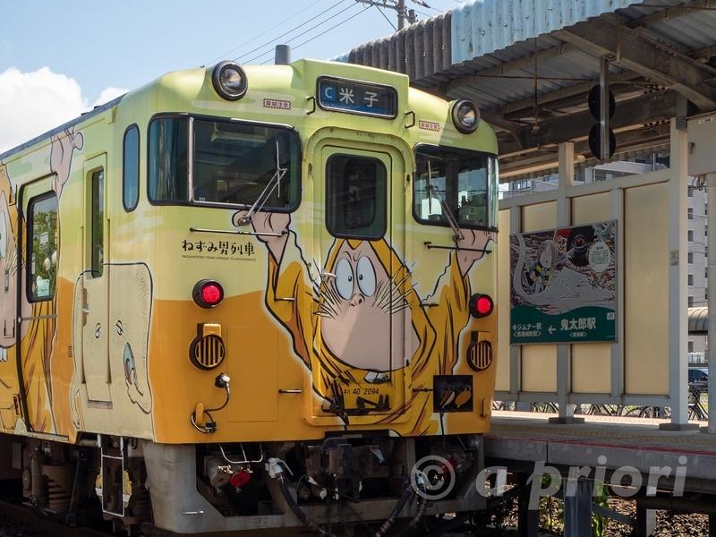 JR境線のねずみ男がラッピングされた鬼太郎列車