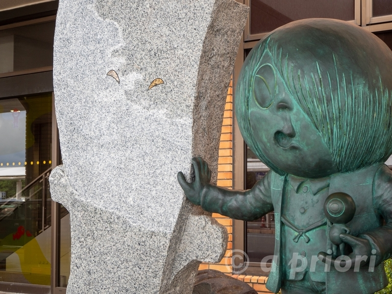 米子空港の前にある鬼太郎と一反木綿の像