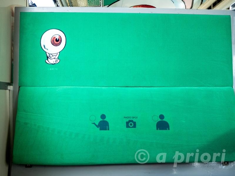 目玉おやじでラッピングされた鬼太郎列車の車内の座席。目玉おやじの絵が描かれている