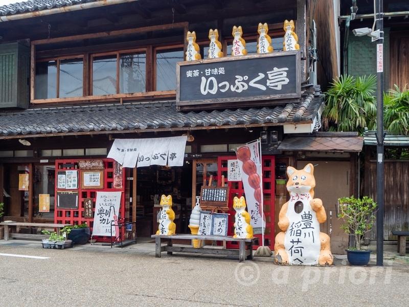 愛知県豊川市にある豊川いなり表参道のお店。狐の人形がたくさんある