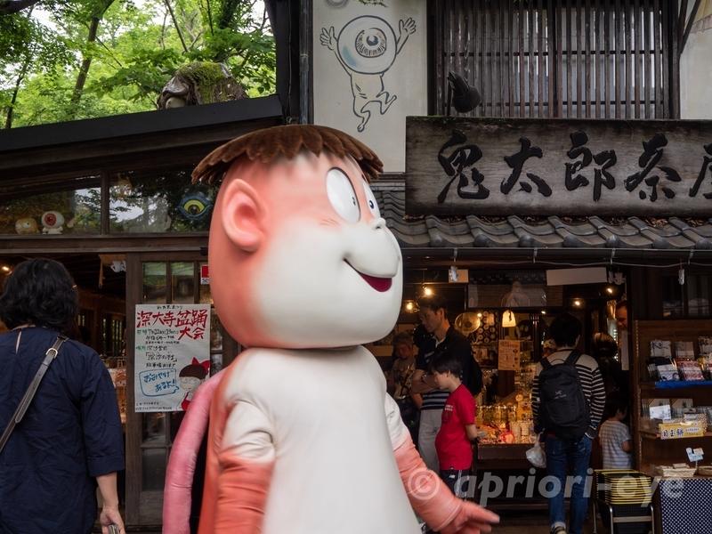 東京都調布市にある鬼太郎茶屋の前に現れた河童の三平