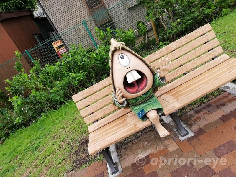 東京都調布市にある鬼太郎ひろばの妖怪やまびこの像
