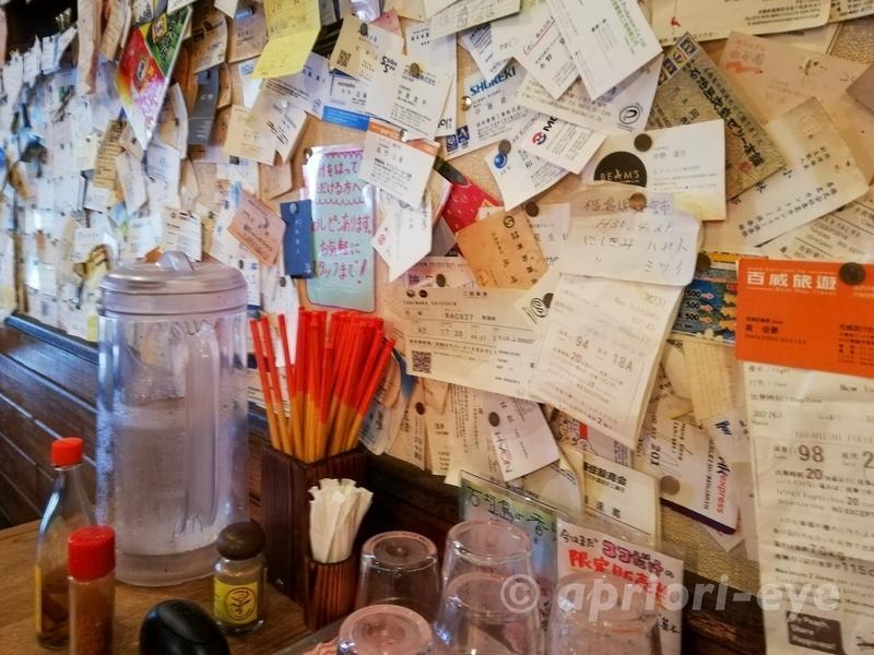 そば処まーさん道の店内。たくさんの名刺が壁に貼られている