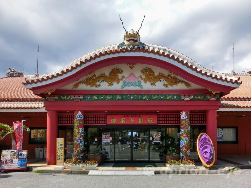 沖縄県にあるお土産が買える御菓子御殿