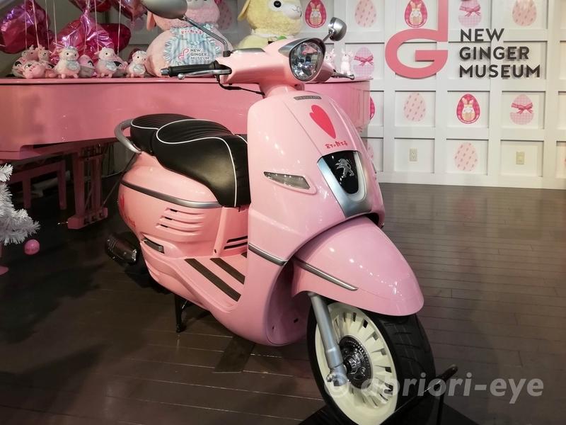 岩下の新生姜ミュージアムに展示されているピンク色のスクーター