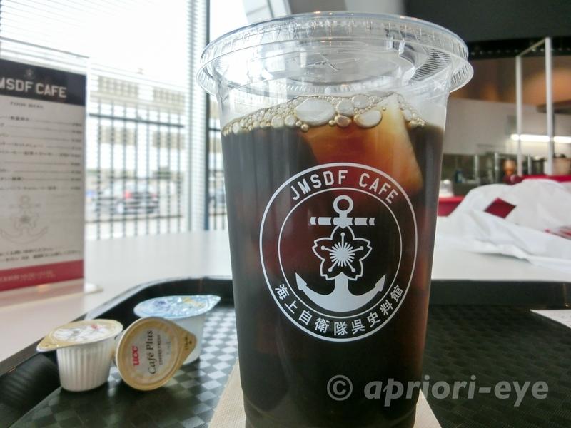 呉市にある海上自衛隊呉史料館(てつのくじら館)内のJMSDF CAFEで提供される錨の絵が描かれたアイスコーヒーのカップ