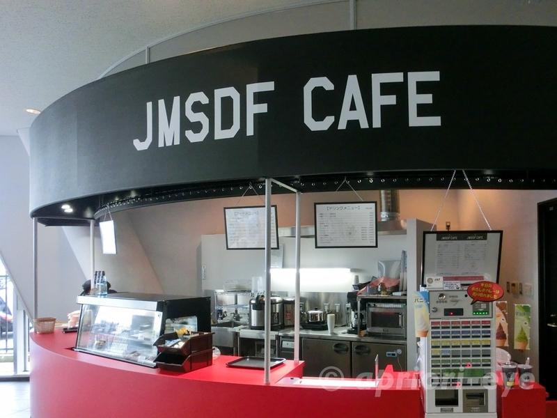 呉市にある海上自衛隊呉史料館(てつのくじら館)内のJMSDF CAFE