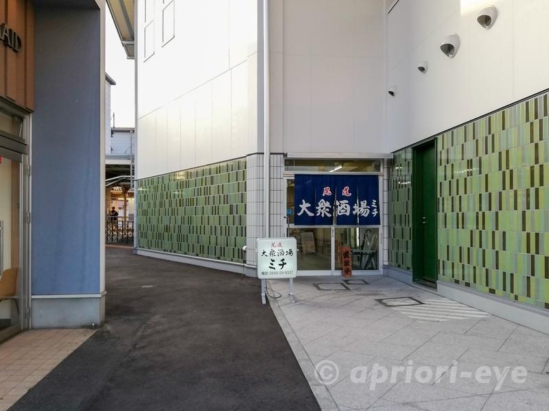 尾道駅南口の近くにある角煮が絶品の食堂ミチ