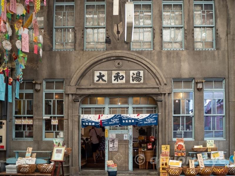 尾道本通り商店街にある大和湯を利用したカフェ「ゆーゆー」