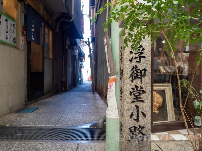 尾道本通り商店街にある細い路地