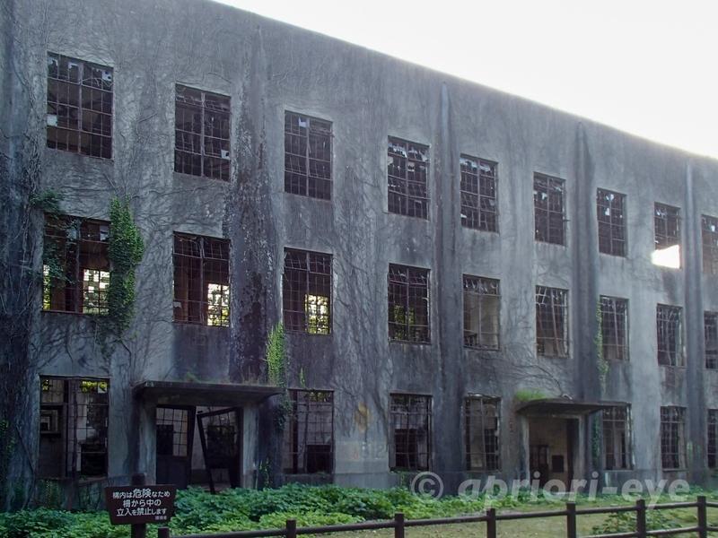 大久野島にある廃墟になった発電所の建物