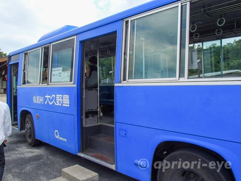 大久野島のフェリーターミナルの近くに止まっている休暇村大久野島の青い送迎バス
