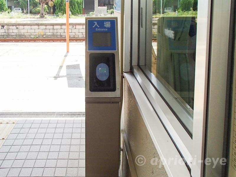 忠海駅の交通系ICカードをタッチするパネル