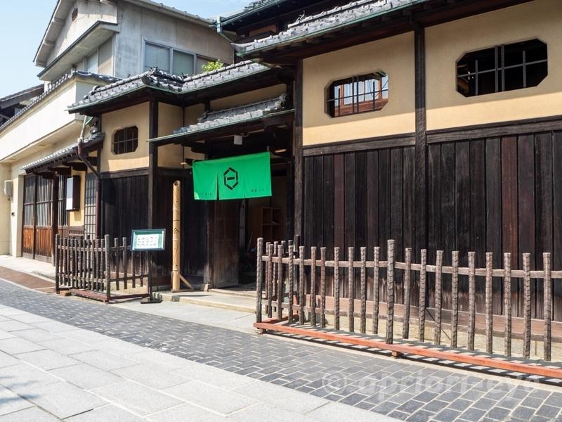 竹原市の町並み保存地区にある茶寮一会
