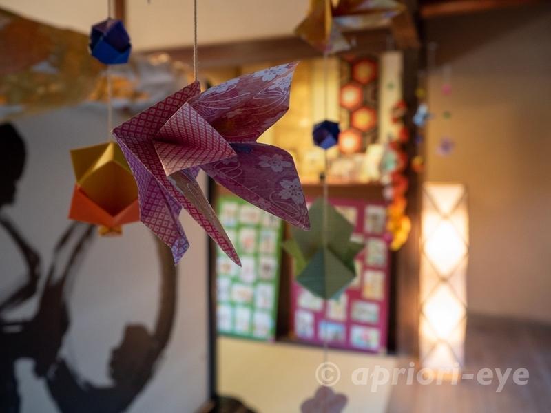 竹原市の町並み保存地区にある茶寮一会のデコレーション